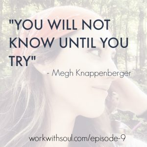 Megh Quote Image